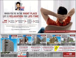 ds-max-when-you-are-in-the-right-place-life-is-relaxation-for-life-time-ad-property-times-bangalore-08-01-2021