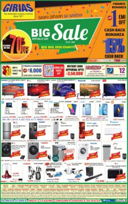 girias-finance-bonaza-1-emi-off-big-sale-ad-times-of-india-bangalore-23-01-2021