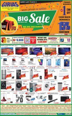 girias-saare-jahaan-sa-sastaa-1-emi-off-ad-times-of-india-bangalore-26-01-2021