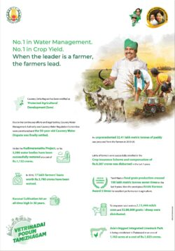 government-of-tamilnadu-no-1-in-water-management-no-1-in-crop-yield-ad-times-of-india-chennai-02-01-2021