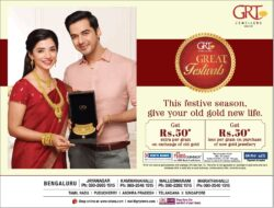 grt-jewellers-this-festive-season-give-your-old-gold-newe-life-ad-bangalore-times-06-01-2021