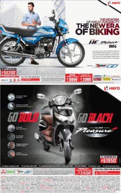 hero-bikes-hf-deluxe-and-pleasure-ad-delhi-times-24-01-2021