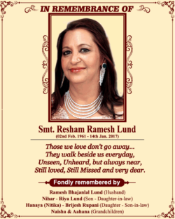in-remembrance-of-smt-resham-ramesh-lund-ad-times-of-india-mumbai-14-01-2021