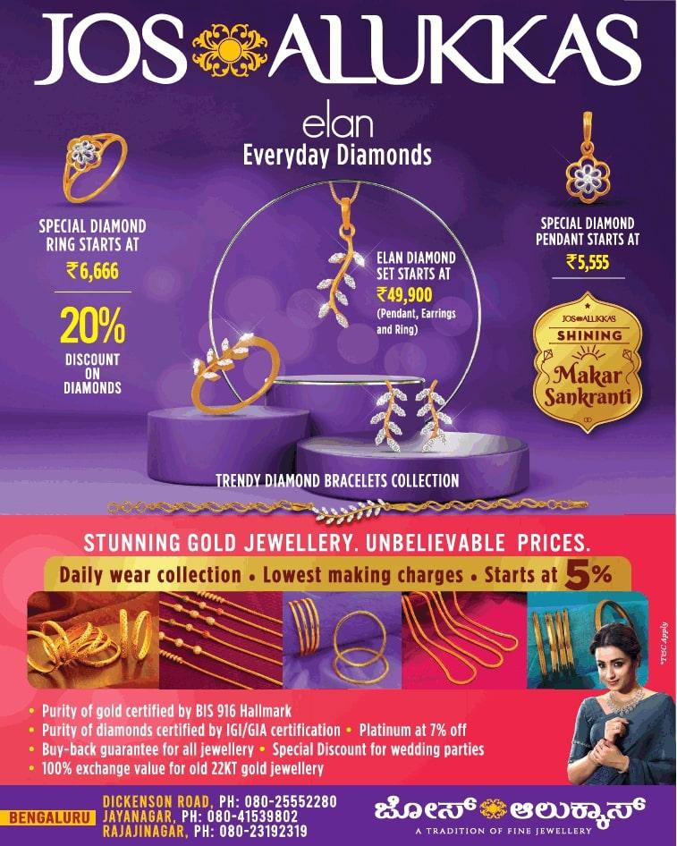jos-alukkas-elan-everyday-diamonds-stunning-gold-jewellery-unbelievable-prices-ad-times-of-india-bangalore-08-01-2021