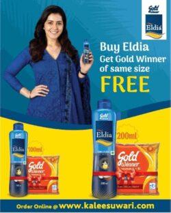 kaleesuwari-buy-eldia-get-gold-winner-of-same-size-free-ad-times-of-india-bangalore-13-01-2021