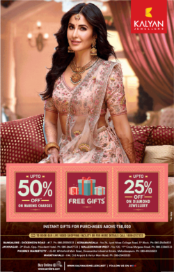 kalyan-jewellers-up-to-25%-off-on-diamond-jewellery-ad-bangalore-times-22-01-2021