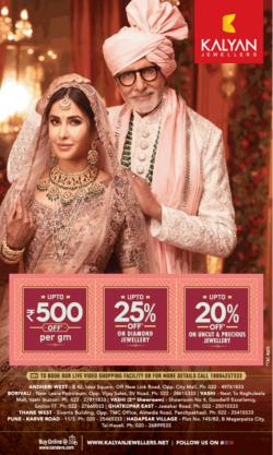 kalyan-jewellers-upto-rupees-500-off-per-gm-upto-25%-off-on-diamonds-jewellery-ad-bombay-times-02-01-2021