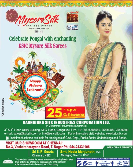 karnataka-silk-industries-corporation-ltd-celebrate-pongal-with-uenchanting-ksic-mysore-silk-sarees-ad-times-of-india-chennai-14-01-2021