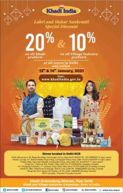 khadi-india-lohri-and-makar-sankranti-special-discount-ad-times-of-india-delhi-13-01-2021