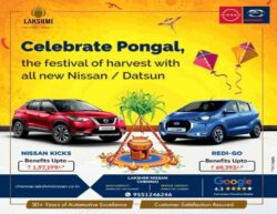 lakshmi-nissan-chennai-celebrate-pongal-the-festival-of-harvest-with-all-new-nissan-datsun-ad-times-of-india-bangalore-13-01-2021