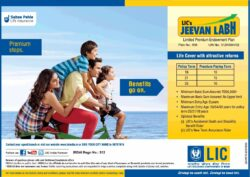 life-insurance-corporation-of-india-jeevan-labh-plan-no-936-ad-times-of-india-delhi-19-01-2021