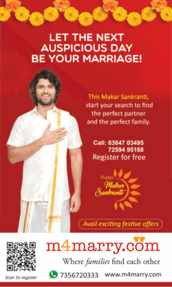 m4marry-com-matrimonial-website-start-your-search-to-find-the-perfect-partner-and-the-perfect-family-ad-times-of-india-bangalore-14-01-2021