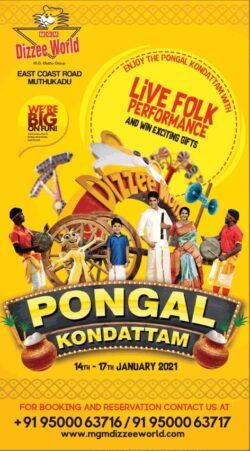 mgm-dizzeeworld-pongal-kondattam-ad-chennai-times-13-01-2021