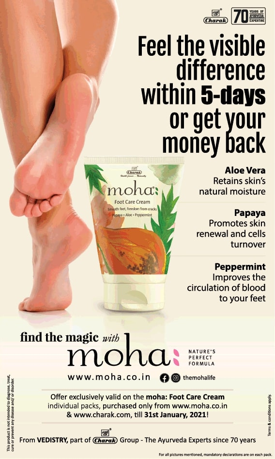 moha-feel-the-visible-difference-within-5-days-or-get-your-money-back-ad-bombay-times-08-01-2021