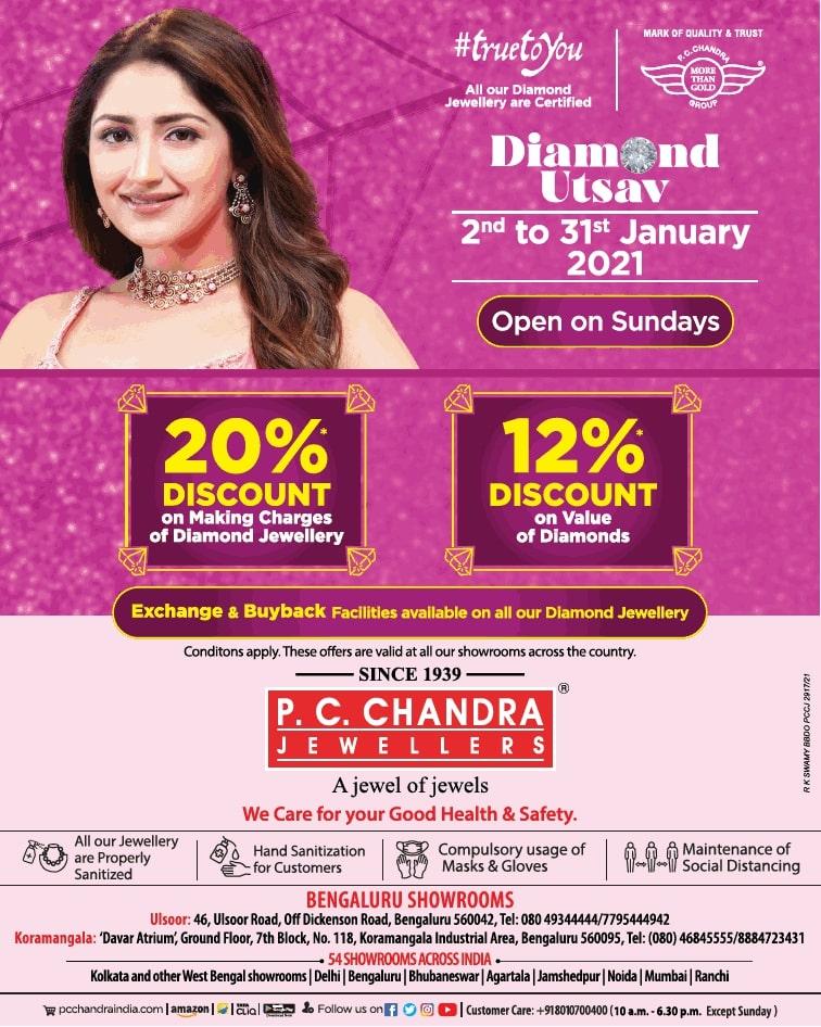 p-c-chandra-jewellers-diamond-utsav-2nd-to-31st-january-2021-ad-bangalore-times-02-01-2021