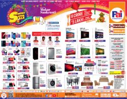 pai-international-pai-furniture-pai-mobiles-happy-makar-sankranti-ad-bangalore-times-14-01-2021