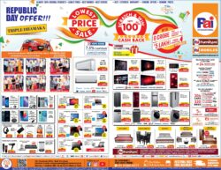 pai-international-republic-day-offer-ad-times-of-india-bangalore-26-01-2021