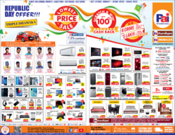 pai-international-republic-day-offer-scratch-and-win-upto-100%-assured-cash-back-ad-bangalore-times-23-01-2021
