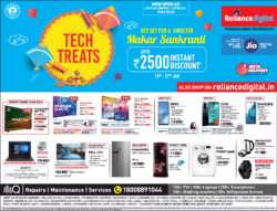 reliance-digital-also-shop-on-reliancedigital-in-ad-times-of-india-mumbai-14-01-2021