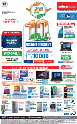 reliance-digital-digital-india-sale-10%-instant-discount-ad-times-of-india-mumbai-23-01-2021
