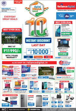 reliance-digital-digitasl-india-sale-10%-instant-discount-ad-times-of-india-mumbai-26-01-2021