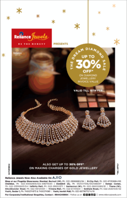 reliance-jewels-presents-the-dream-diamond-up-to-30%-off-ad-bombay-times-09-01-2021