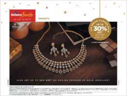 reliance-jewels-the-dream-diamond-sale-up-to-30%-off-ad-bombay-times-23-01-2021