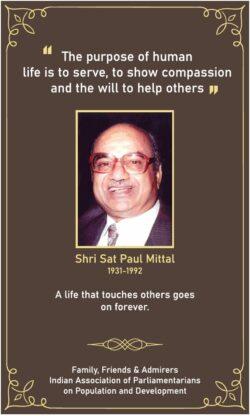 remembrance-shri-sat-paul-mittal-1931-1992-ad-times-of-india-delhi-12-01-2021