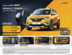 renault-triber-now-with-amt-range-starts-from-5-2-lakhs-ad-bombay-times-22-01-2021