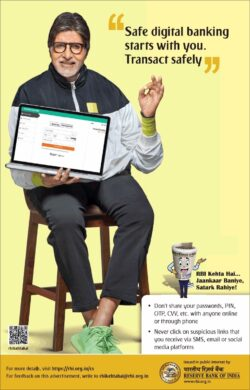 reserve-bank-of-india-safe-digital-banking-starts-with-you-transact-safely-ad-times-of-india-delhi-13-01-2021