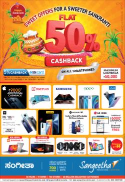 sangeetha-sweet-offers-for-a-sweeter-sankranthi-flat-50%-cashback-ad-times-of-india-bangalore-13-01-2021