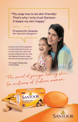 santoor-soap-the-secret-of-younger-looking-skin-for-millions-of-indian-women-ad-times-of-india-bangalore-14-01-2021