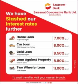 saraswat-bank-we-have-slashed-our-interest-rates-further-ad-times-of-india-delhi-13-01-2021