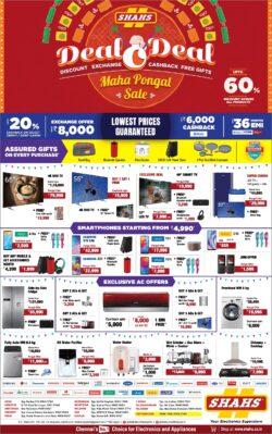 shahs-deal-o-deal-maha-pongal-sale-ad-chennai-times-13-01-2021]