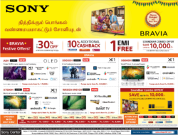 sony-bravia-festival-offers-up-to-30%-off-up-to-10%-additional-cashback-ad-chennai-times-02-01-2021