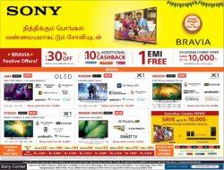 sony-bravia-festive-offers-1-emi-free-ad-times-of-india-chennai-10-01-2021