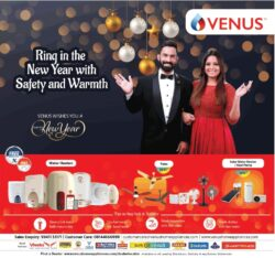 venus-ring-in-the-new-year-with-safety-and-warmth-ad-times-of-india-chennai-02-01-2021