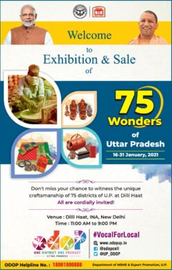 vocalforlocal-welcome-to-exhibition-and-sale-of-75-wonders-of-uttar-pradesh-ad-times-of-india-delhi-17-01-2021