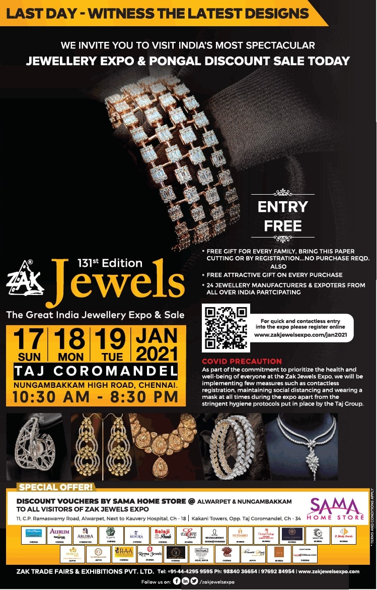zak-jewels-great-india-jewellery-expo-and-sale-ad-times-of-india-chennai-19-01-2021