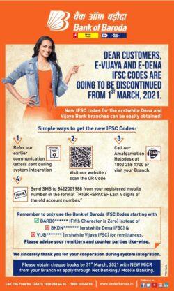 bank-of-baroda-e-vijaya-and-e-dena-ifsc-codes-are-going-to-be-discontinued-ad-times-of-india-mumbai-04-02-2021