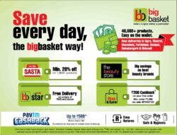 big-basket-paytm-cashback-ad-delhi-times-14-02-2021