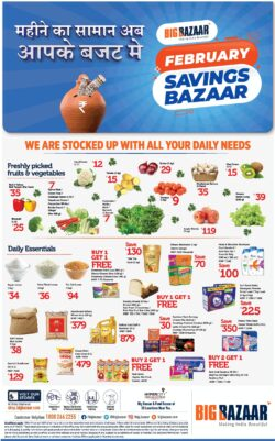 big-bazaar-february-saving-bazaar-for-all-your-daily-needs-ad-bombay-times-03-02-2021