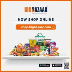 big-bazaar-now-shop-online-shop-bigbazaar-com-ad-bombay-times-11-02-2021