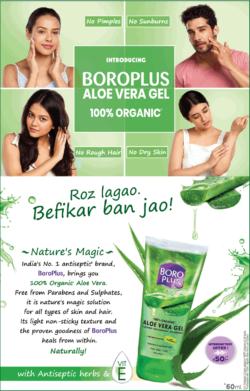 boroplus-aloe-vera-gel-100%-organic-ad-times-of-india-mumbai-14-02-2021