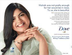 dove-soap-look-for-beauty-ad-times-of-india-mumbai-25-02-2021