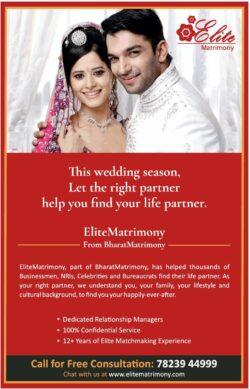 elite-matrimony-from-bharat-matrimony-ad-bombay-times-31-01-2021