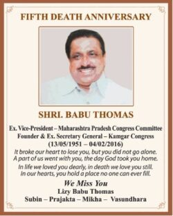 fifth-death-anniversary-shri-babu-thomas-ad-times-of-india-mumbai-04-02-2021