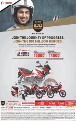 hero-bikes-and-scooters-ad-delhi-times-21-02-2021