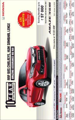 honda-amaze-10-year-anytime-warranty-ad-delhi-times-05-02-2021