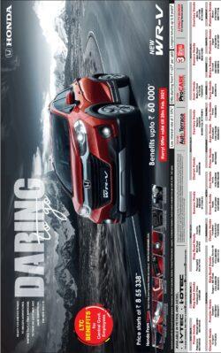 honda-new-wr-v-daring-to-go-ad-delhi-times-14-02-2021